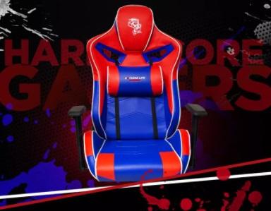 Cadeira Gamer ELG Spider - Blog Forcetech